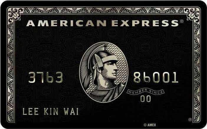 Schwarze Kreditkarte, American Express Black Card